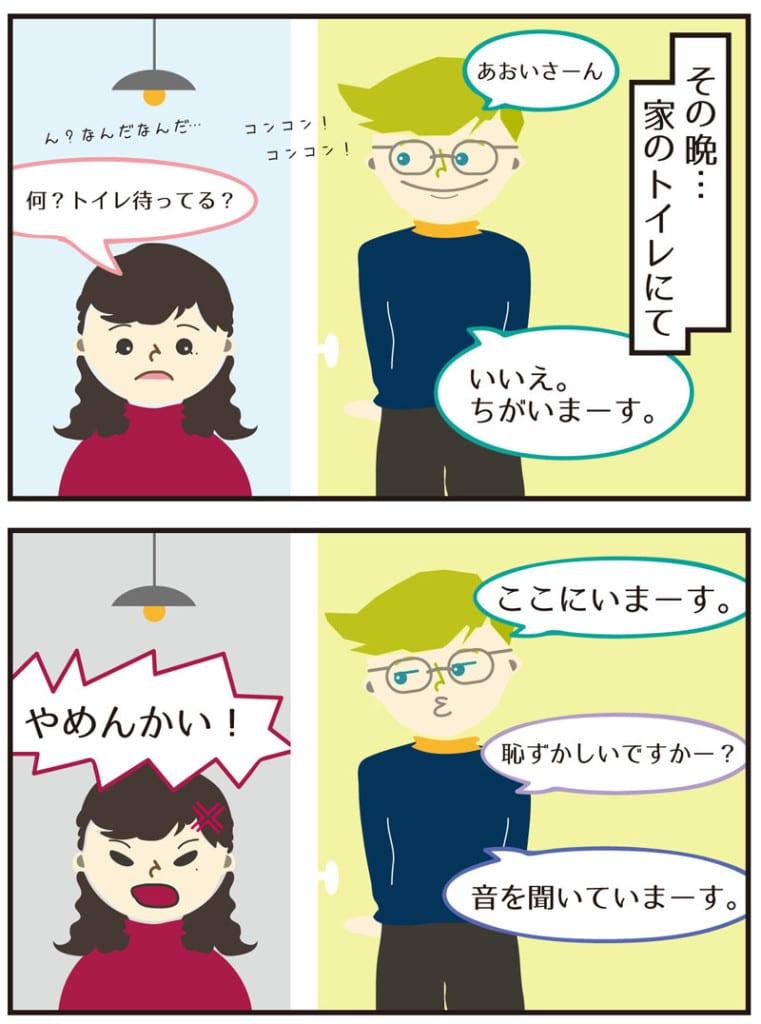 下品な日本語