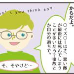 外国人が宮﨑駿好き