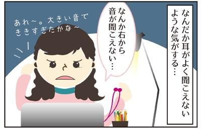【日本とフィンランドの違い】夜は明るくしたい?暗くしたい?