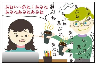 あぶねあぶね?!【Intuos Art】ペンタブデビュー