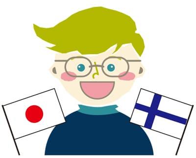 【フィンランドでも日本は大人気】僕が初めて日本を知った時…