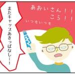 海外オノマトペ漫画