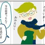 日本語の例文