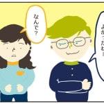 苗字がまるで関西弁