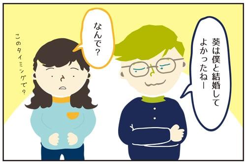 苗字がまるで関西弁?!日本人には面白いフィンランド人の名前