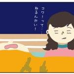 日本語でゾクゾク