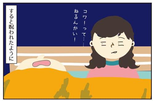 日本語で言われるとゾクゾクすること…