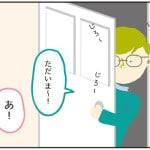 バレンタインデーのブログ