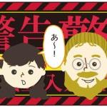 外国人の好きなアニメ