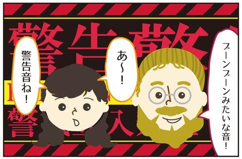 日本のアニメが海外でも大人気!どこが好きか聞いてみると…