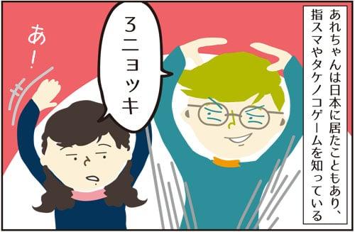 日本語の発音だって結構むずかしい?