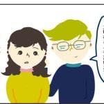 日本語響き