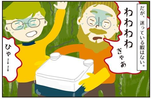 フィンランドの森!トイレをどうしよう事件【夏至祭3話】