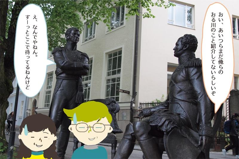 トゥルク旅行にオススメ!1日でぐるりと楽しめるお散歩ツアー!
