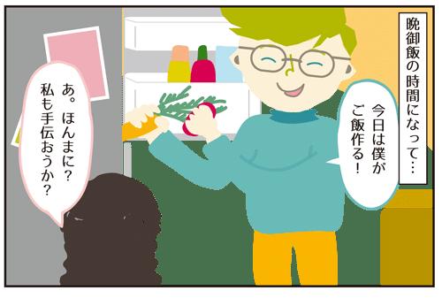 満面の笑顔で言われたきついこと【日本語珍事件】