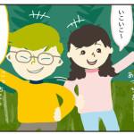 夏至祭ブログ
