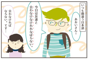 大阪弁外国人