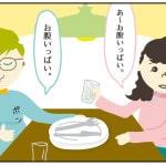 日本語は真似から