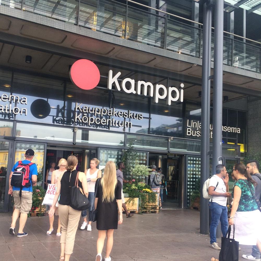 Kamppiでバスに乗る方法!チケットの買い方&行き方【ロッカー・無料トイレ情報付き】2019年最新