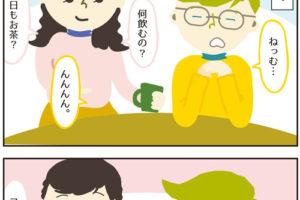 日本語の口調