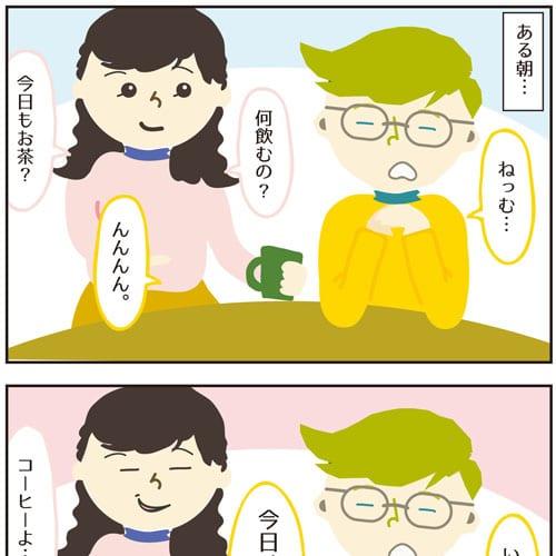 日本語は口調と語尾がちょっぴり難しい…?