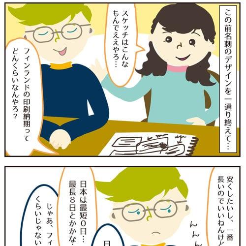 日本人は働きすぎ?