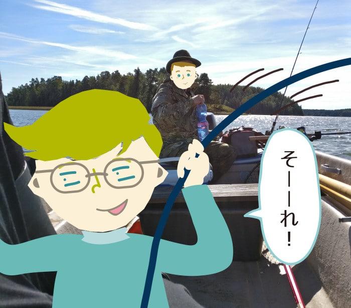 フィンランドで釣り旅ブログ