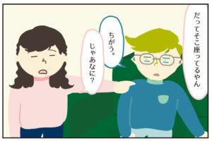 japani