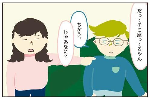彼は日本語を操る天才か。その発想はなかった、、、