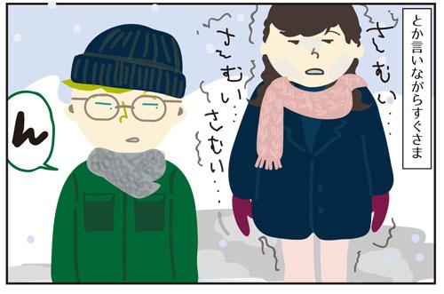 フィンランドに雪が!11月でもヘルシンキはまさかのマイナス気温に?!