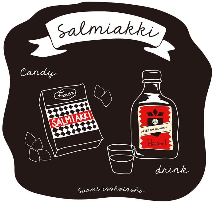 世界一不味いお菓子が本当は美味しかった!?リコリス&サルミアッキのイベントが熱い