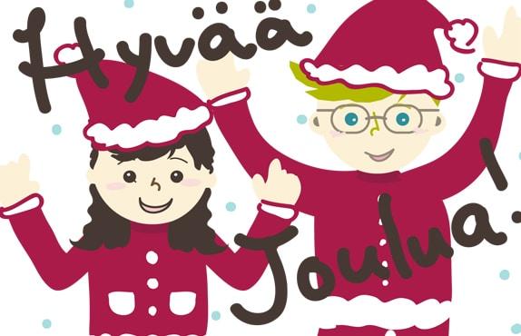 Hyvää joulua!!メリークリスマス!今年のクリスマスレポート