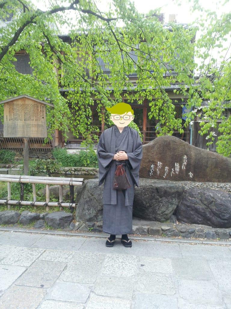 京都祇園着物