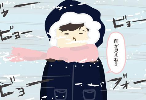 トゥルクは大吹雪!気温はそこまで低くないけど…
