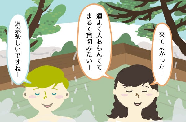 【秋田へ会いに行くと決めて】国際結婚に至るまで(日本編)第18話