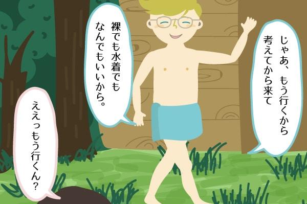 フィンランド人は男女一緒に裸でサウナに入れる?【サウナまとめ・納得編】
