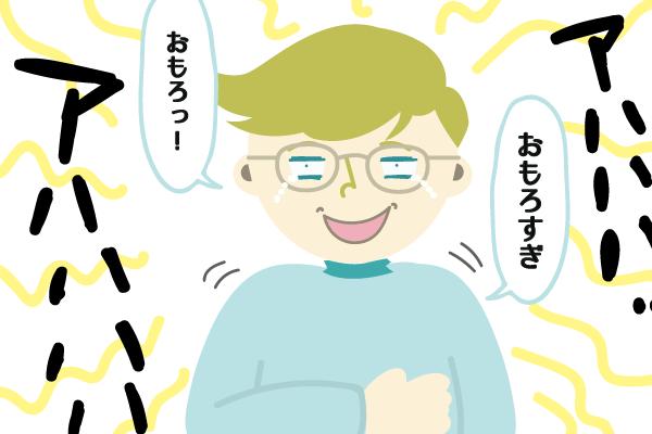 日本語は真似してなんぼ?覚えてくフレーズが私そのまま、、、