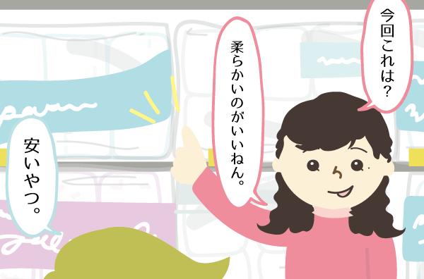 日本語がわからなくても一目瞭然?!こんなジェスチャーはいやだ