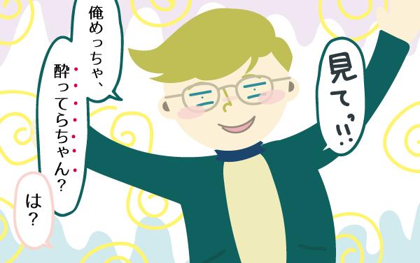 日本語新単語!?意味は伝わるが間違ってる珍な日本語