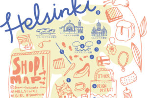 女子旅 ヘルシンキ ショッピング
