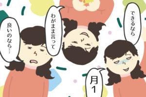海外在住 日本人 あるある