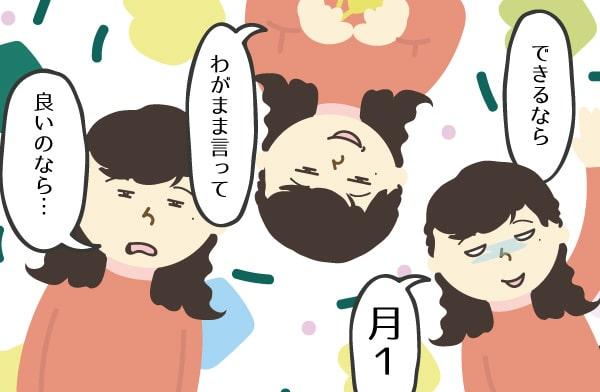 海外在住日本人がよく言うセリフ。