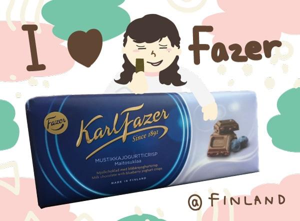 食べないなんて勿体無い!在住の私が選んだフィンランドFazerチョコレートTOP5