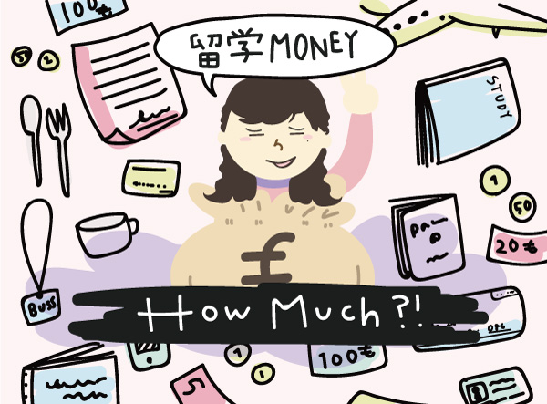 【貧乏学生だった私の体験記】フィンランド留学の準備費・生活費・食費・家賃など費用をすべて告白!