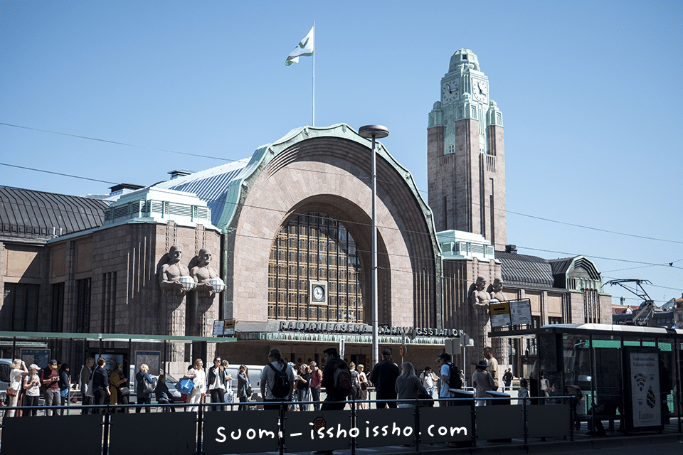 VR列車の予約・チケット購入・変更・キャンセルの方法+翻訳付きで解説【フィンランド旅行】