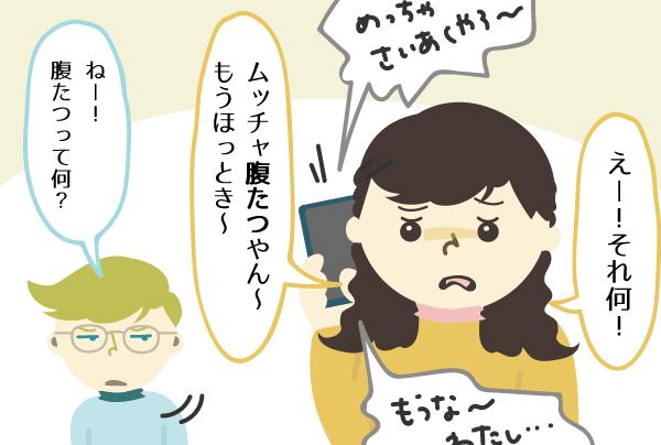 一緒に住めばやっぱり言語学習は早い?あれちゃんの真似っこ日本語