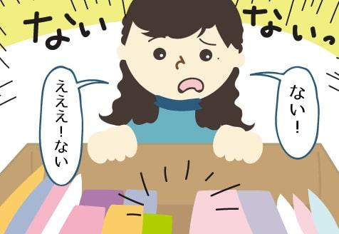 夫も密かに愛用中だった…私の貴重な日本の日用品…笑