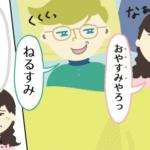 大阪人 外国人