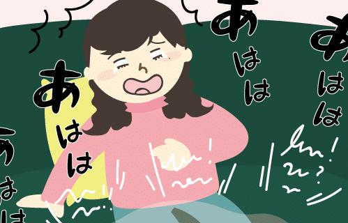 英語を話せるようになったところでネガティブな言葉が飛び交う日本って何でなの?