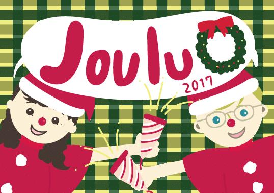 【必見!】フィンランドのクリスマスをインスタグラム・ツイッターでたくさん発信します